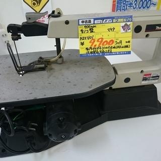 マキタ 400mm糸ノコ盤 MSJ401 高く買取るゾウ中間店