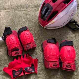 こまちヘルメット&プロテクターSET
