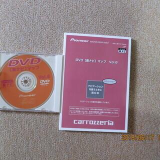 楽ナビ DVD Vol。6 差し上げます