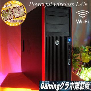 【お手軽Wifi☆ HP静音ゲーミングPC】フォートナイト◎