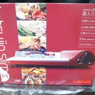 イワタニ カセットコンロ CB-TAS-1 未使用品【モノ市場東浦店】