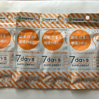 7days SUPPLEMENT (4袋 1ヶ月分)
