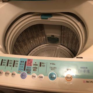 全自動 洗濯機 日立