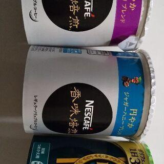 バリスタ専用コーヒー