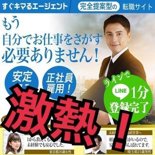 【高収入!】広告クリエイティブディレクター