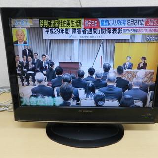 DXアンテナ 22インチ 液晶テレビ