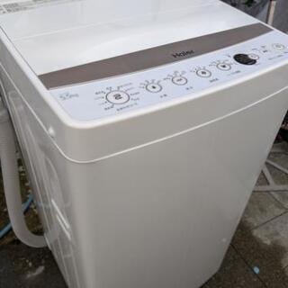 洗濯機・冷蔵庫(名古屋市近郊配達設置無料)