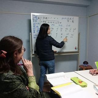 ★新開講【01/22】はじめての中国語講座(全18回 半年講座)