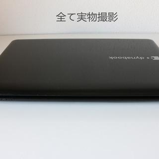 東芝/中古ノートパソコン/Win10pro 64bit/Core...