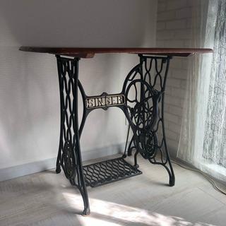 アンティークシンガーミシン脚テーブル