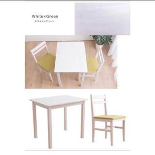 ホワイトダイニングテーブル チェア2つセット