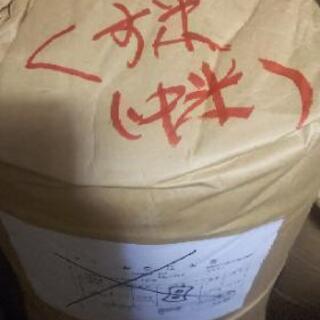 中米❗️ 令和元年収穫の愛知県産、 あいちのかおりです❗️