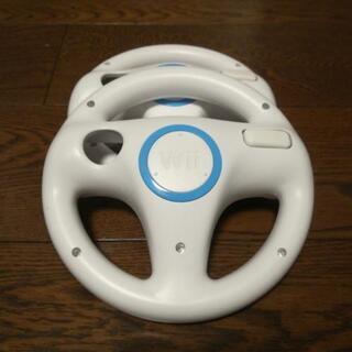 WiiU マリオカート ハンドル