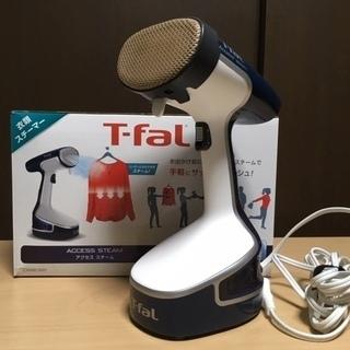 T-fal アクセススチーム DE8085JO 2017年購入