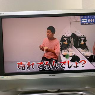 テレビ - 家電