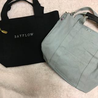 bayflow トートバッグ 2個セット