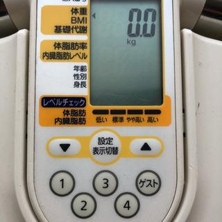 【オムロン】体重計カラダスキャン