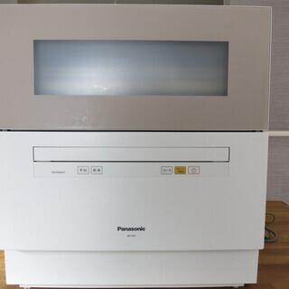 パナソニック 食器洗い乾燥機(食洗機) NP-TH1-C 2017年製