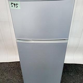595番 SANYO✨ノンフロン直冷式冷凍冷蔵庫❄️SR-…