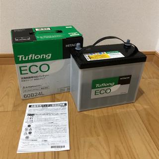 60B24L、日立バッテリー、充電制御車、普通車、新品・未使用品