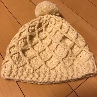 おしゃれニット帽【未使用品】