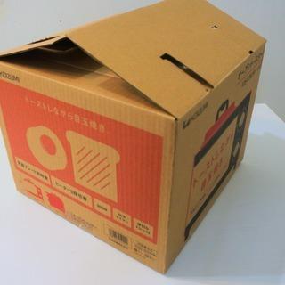 【トーストしながら目玉焼き】オーブントースターKOS-0720