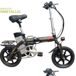 アクセル付き電動自転車 モペットタイプ