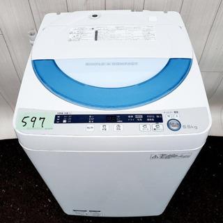 597番 SHARP✨全自動電気洗濯機⚡️ES-GE55P-A‼️