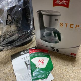 メリタコーヒーメーカー 未使用品