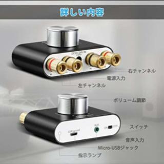 Bluetoothアンプ ELEGIANT ステレオ スピーカー...