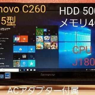 2014年製、Lenovo  C260.
