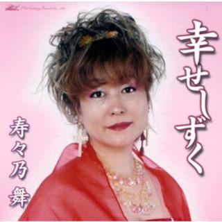 寿々乃舞のカラオケ教室