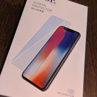iPhone11 XR用ガラスフィルム 3枚入り