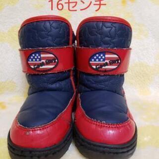 子供 靴 16センチ ブーツ