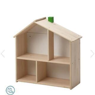 IKEA FLISAT ドールハウス /ウォールシェフ
