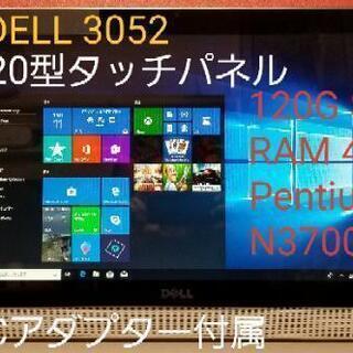 DELL  3052 タッチパネル (訳あり)