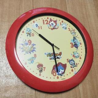 妖怪ウォッチ掛け時計