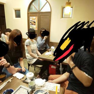 遊び・ご飯会サークル