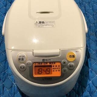 ☆TIGER IH炊飯ジャー5.5合炊き2017年製☆