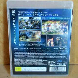 ☆PS3/無双OROCHI Z 最強のオロチ、ここにあり PlayStation3用ソフト◆融合した2つの世界が新たなドラマを描く - 横浜市