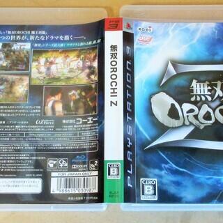 ☆PS3/無双OROCHI Z 最強のオロチ、ここにあり PlayStation3用ソフト◆融合した2つの世界が新たなドラマを描く - おもちゃ