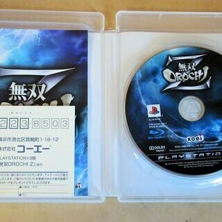 ☆PS3/無双OROCHI Z 最強のオロチ、ここにあり PlayStation3用ソフト◆融合した2つの世界が新たなドラマを描く − 神奈川県