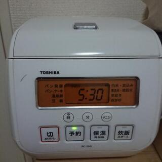 TOSHIBA RC-55G