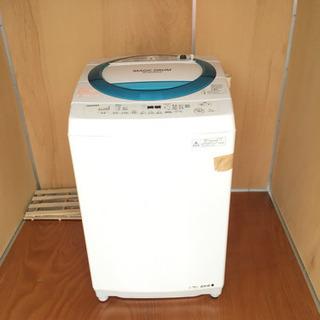 【取引中】東芝 全自動洗濯機 AW-7D3M(L) 7kg