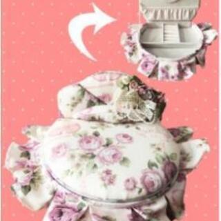 【新品】花柄 ベッド型♡アクセサリーケース ピンク