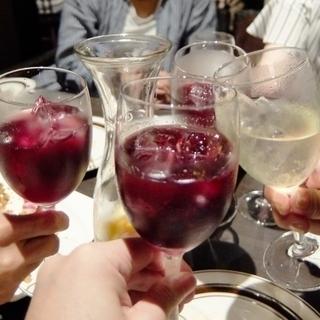 2/14 17時 利き赤ワイン会からバレンタイン飲み会♪男性ハイ...