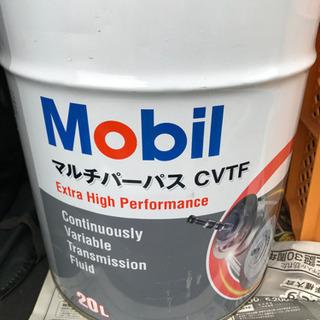 Mobile マルチパーパス CVTF