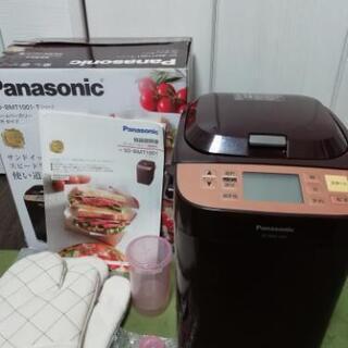 Panasonic ホームベーカリー SD-BMT1001-T(...