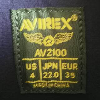 AVIREX ライダースブーツ ヤマト - 売ります・あげます
