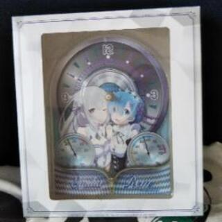 ゼロからはじまる異世界☆ミ時計